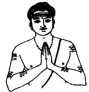 Guru Dhanyam