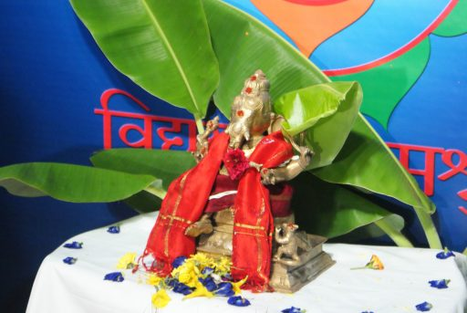 Guru Purnima Puja – Purvanga Puja step by step with
