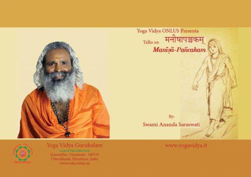 Manisha_panchakam by swami ananda saraswati